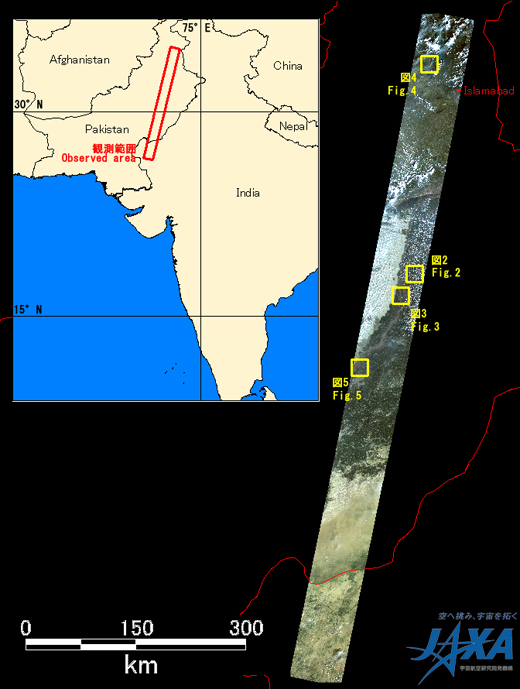 Fig.1: AVNIR-2 image with 0.0 degree pointing angle acquired at 15:00 on September 1, 2010 (JST). Yellow squares show location of Figs. 2 to 5.