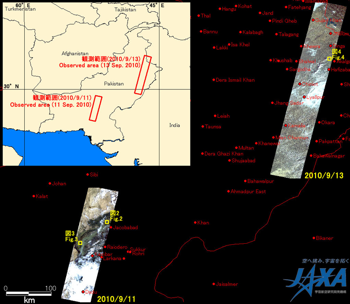 Fig.1:AVNIR-2 images with 0.0 degree pointing angle acquired at 15:14 on September 11 (left) and 14:56 on September 13, 2010 (right) (JST). Yellow squares show location of Figs. 2 to 4.