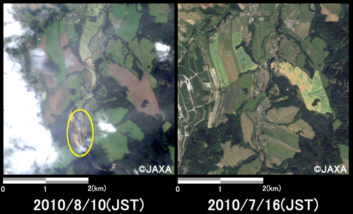 Fig.3: Enlarged images of the submerged area at Poustka (16 square kilometers, left: August 10, 2010; right: July 16, 2010).