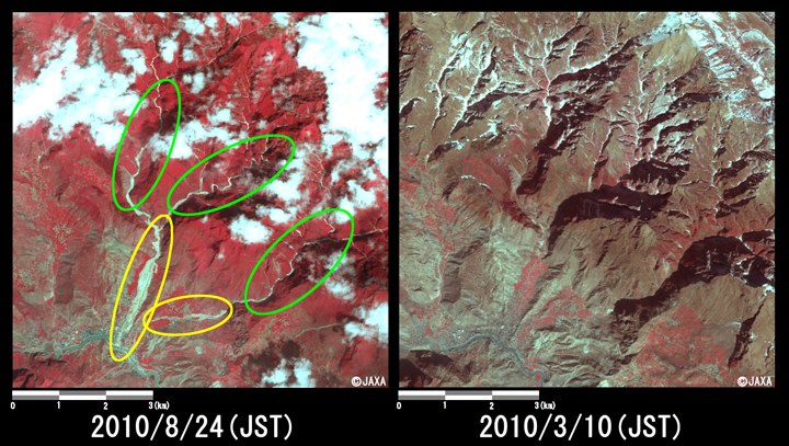 Fig.2: Enlarged images of the mudslides at Sanyan Cun (64 square kilometers, left: August 24, 2010; right: March 10, 2010).