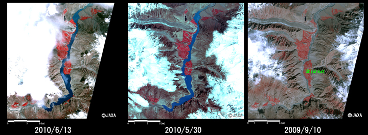 Fig. 2: Enlarged image of the dammed lake around Shishkat Village (18 km squarers, left: June 13, 2010; middle: May 30, 2010, right: Sep. 10, 2009).