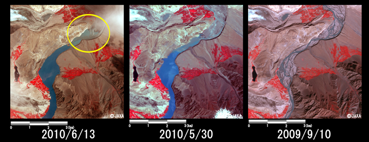 Fig. 3: Enlarged image of upper reaches of the dammed lake (6 km squares, left: June 13, 2010; middle: May 30, 2010; right: Sep. 10, 2009).