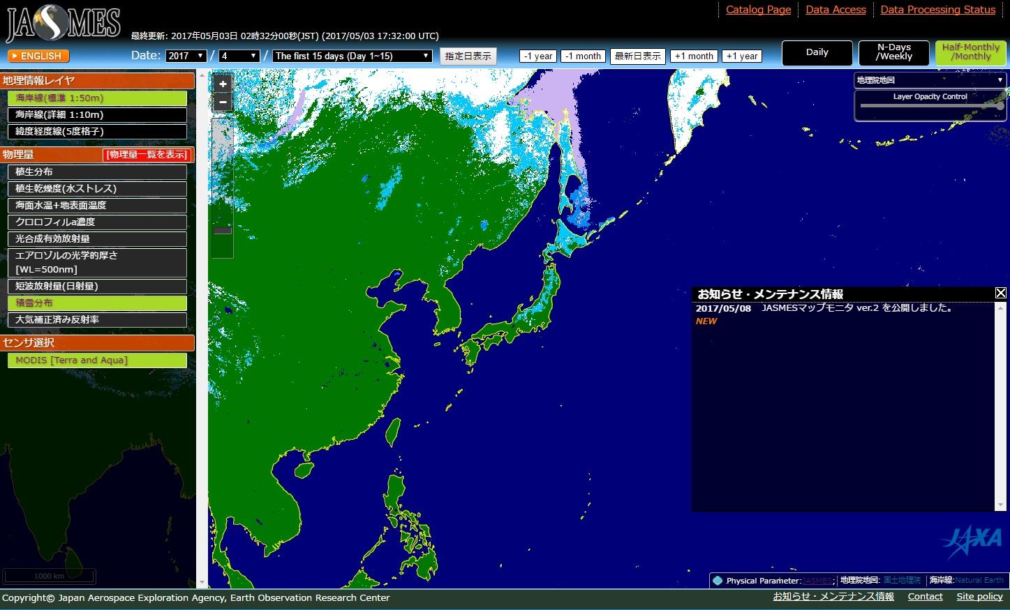 JASMES Portal TOP - Japan map satellite