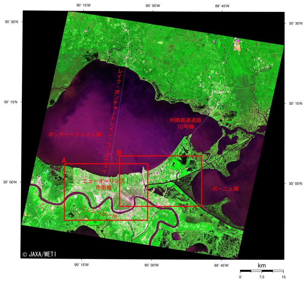 地球が見える−ミシシッピー・デルタの都市:ルイジアナ州ニュー ...