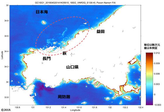 「しきさい」による2018年4月2日の山口県沿岸の反射率データから、近赤外波長域の値を強調した画像