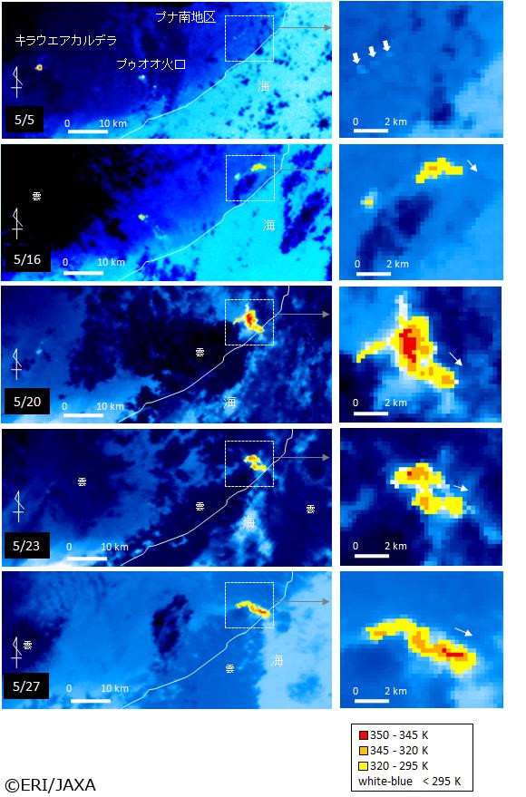 「しきさい」によって捉えたハワイ、キラウエア火山の溶岩の発生状況。2018年5月5日、16日、20日、23日、27日の観測画像(250m解像度の熱赤外波長の観測データで作成した輝度温度画像。右側にプナ南地区の拡大画像を示す。