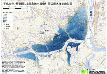 国土地理院が推定した7月7日の浸水推定域の段彩図。