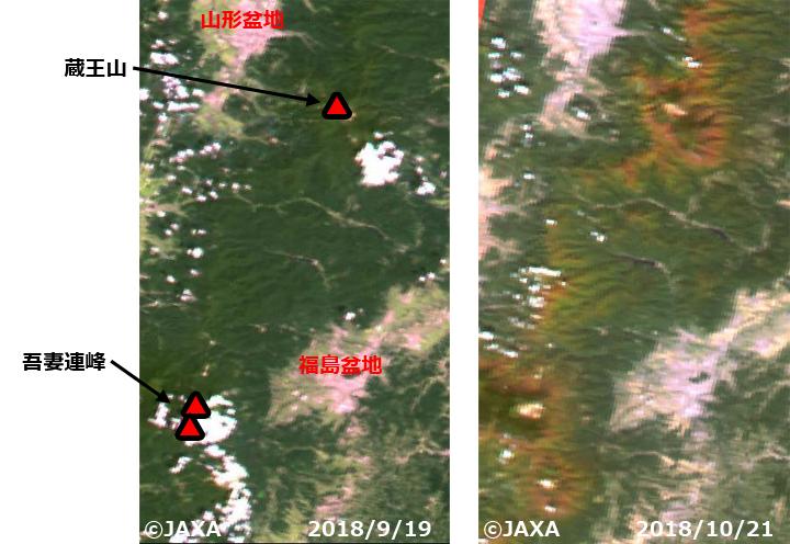 「しきさい」搭載のSGLIによる2018年9月19日(左図)と10月21日(右図)の日本周辺観測データから作成した福島・宮城・山形県境付近(図1の黄色枠内)のカラー合成画像。SGLIの赤(VN08:673.5nm)・緑(VN06:565nm)・青(VN04:490nm)のチャンネルの観測データをそれぞれR・G・Bに割り当てた。緑葉は緑色、紅葉・落葉後の森林は茶色に見えている。赤と緑をやや強調して表示しているので実際に見た色とは異なる。