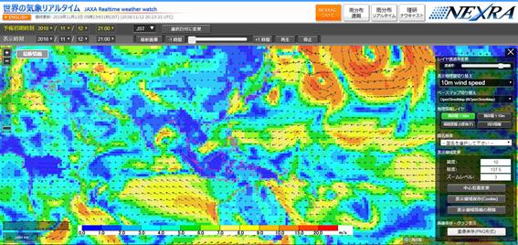 衛星データと気象モデルの融合NEXRAを可視化するホームページ「世界の気象リアルタイム」