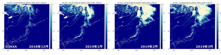 「しきさい」で観測された日本周辺の月統計積雪海氷分布の画像(左から、2018年12月-2019年3月)