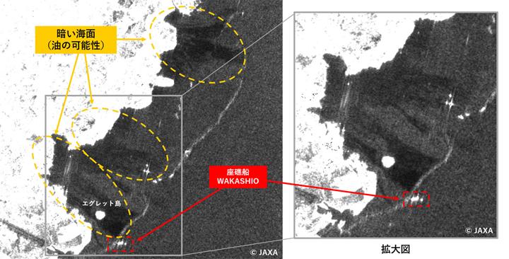 8月10日 11:35(現地時間) オフナディア角35.2° 広域観測モード(分解能100m)