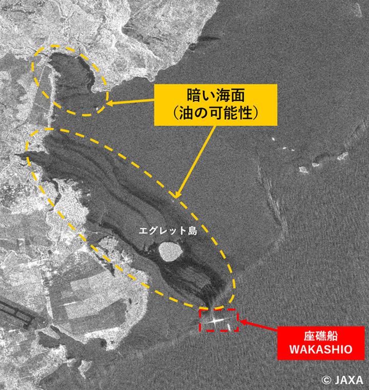 8月14日 00:37(現地時間)、オフナディア角36.6° 高分解能モード(分解能10m)