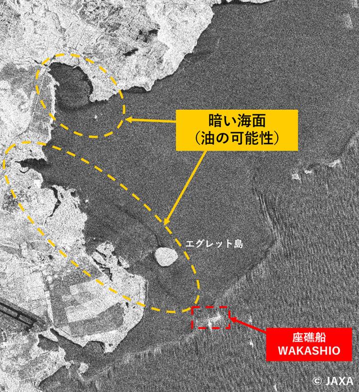 8月17日 00:03(現地時間)、オフナディア角32.0° 高分解能モード(分解能3m)