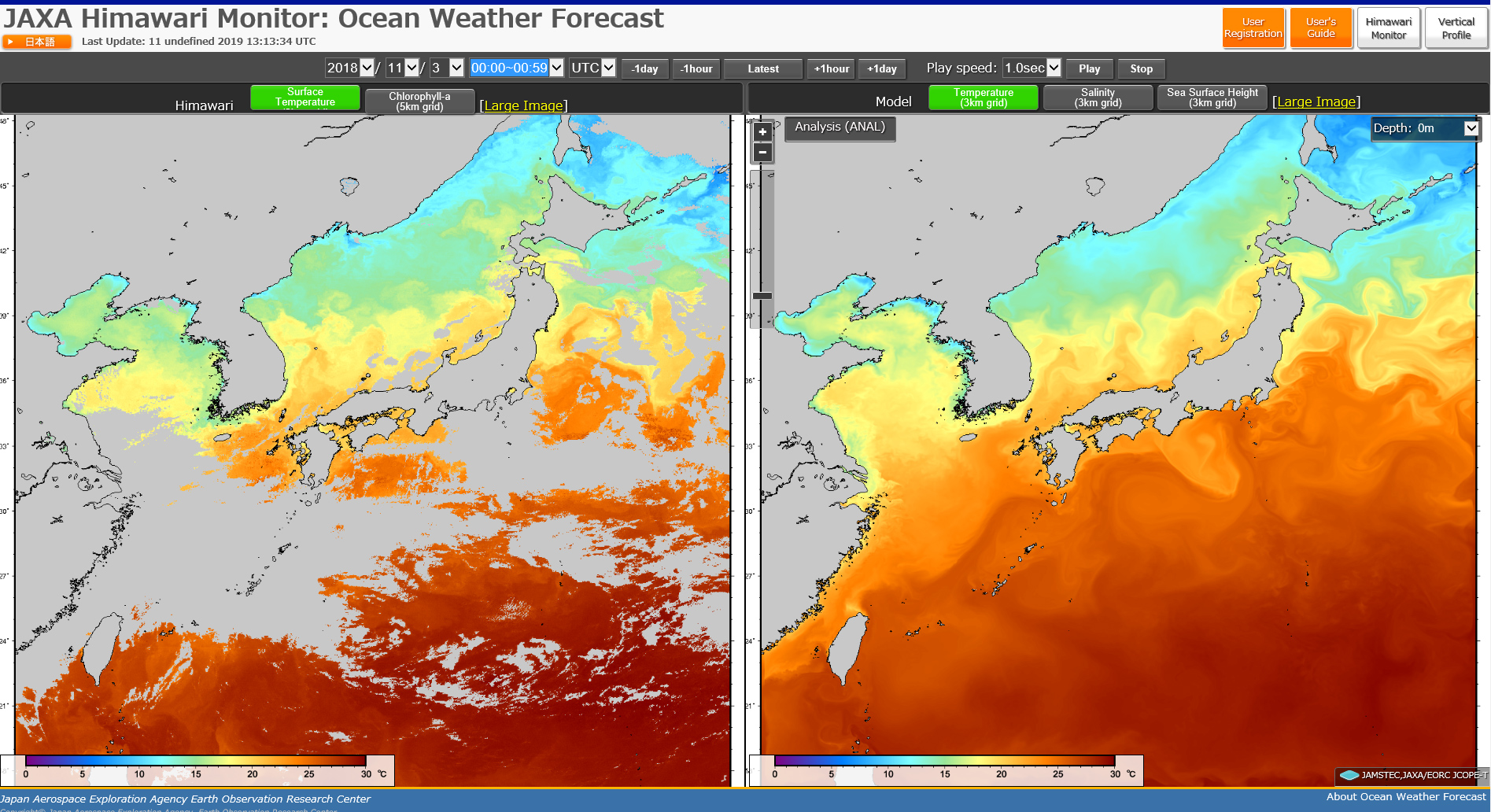 Ocean Weather Map.Operation Of Ocean Weather Forecast System Using Satellite Sea