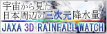 JAXA 3D RAINFALL WATCH