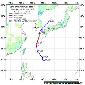 台風7号の経路図