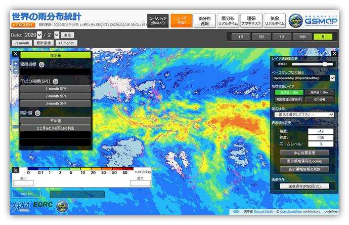 「世界の雨分布統計」ウェブサイトの画面イメージ(2020年2月の月降水量)